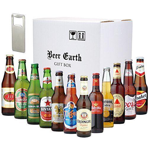 ビール好きには堪らない♪ 「ビール飲み比べセット」
