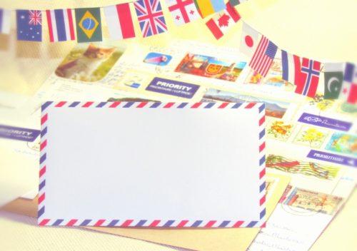結婚式の招待状には「慶事用切手」を貼ろう
