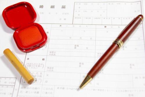 婚姻届の印鑑を押す場所