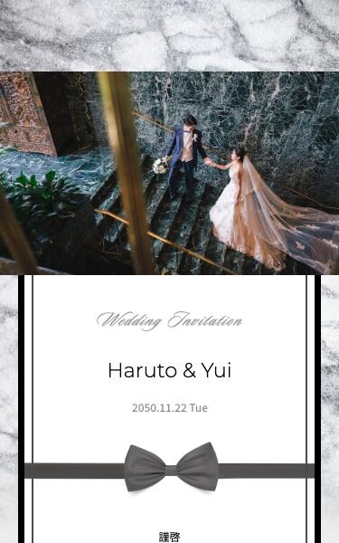 結婚式・二次会 Web招待状 デザイン モード