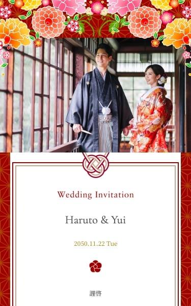 結婚式・二次会 Web招待状 デザイン 和風