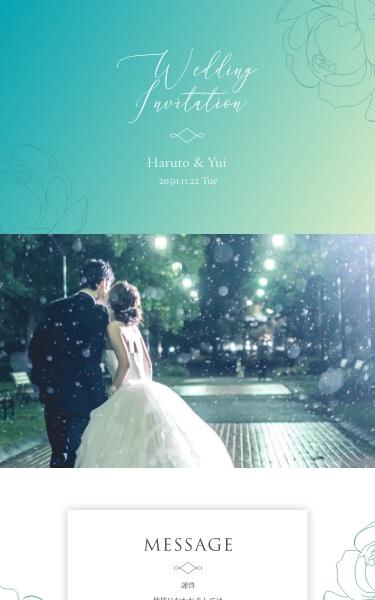 結婚式・二次会 Web招待状 デザイン グリーン アニメーション